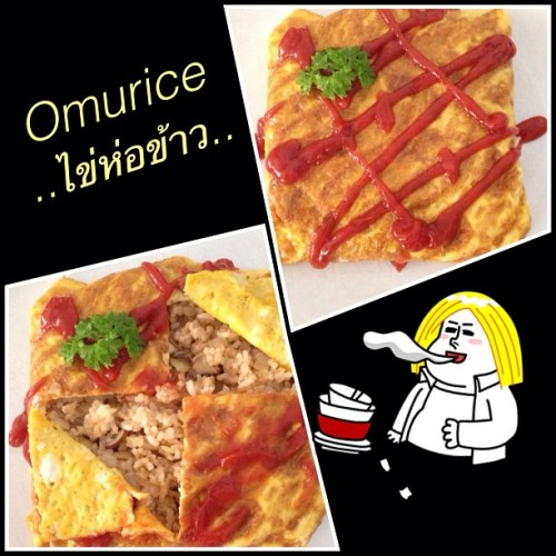"Just made this for breakfast.  ""Omurice"" (fried rice in an omelette) YUMMMM 😋 #iparindhidahomemade }myhomemadeathome #breakfast #foodporn #food #cooking #homemade #omurice #yum #อิ่มเว่อ #ข้าวห่อไข่ #ไข่ห่อข้าว #omelette #ilovecooking #winter #helsinki #delicious #aroi"