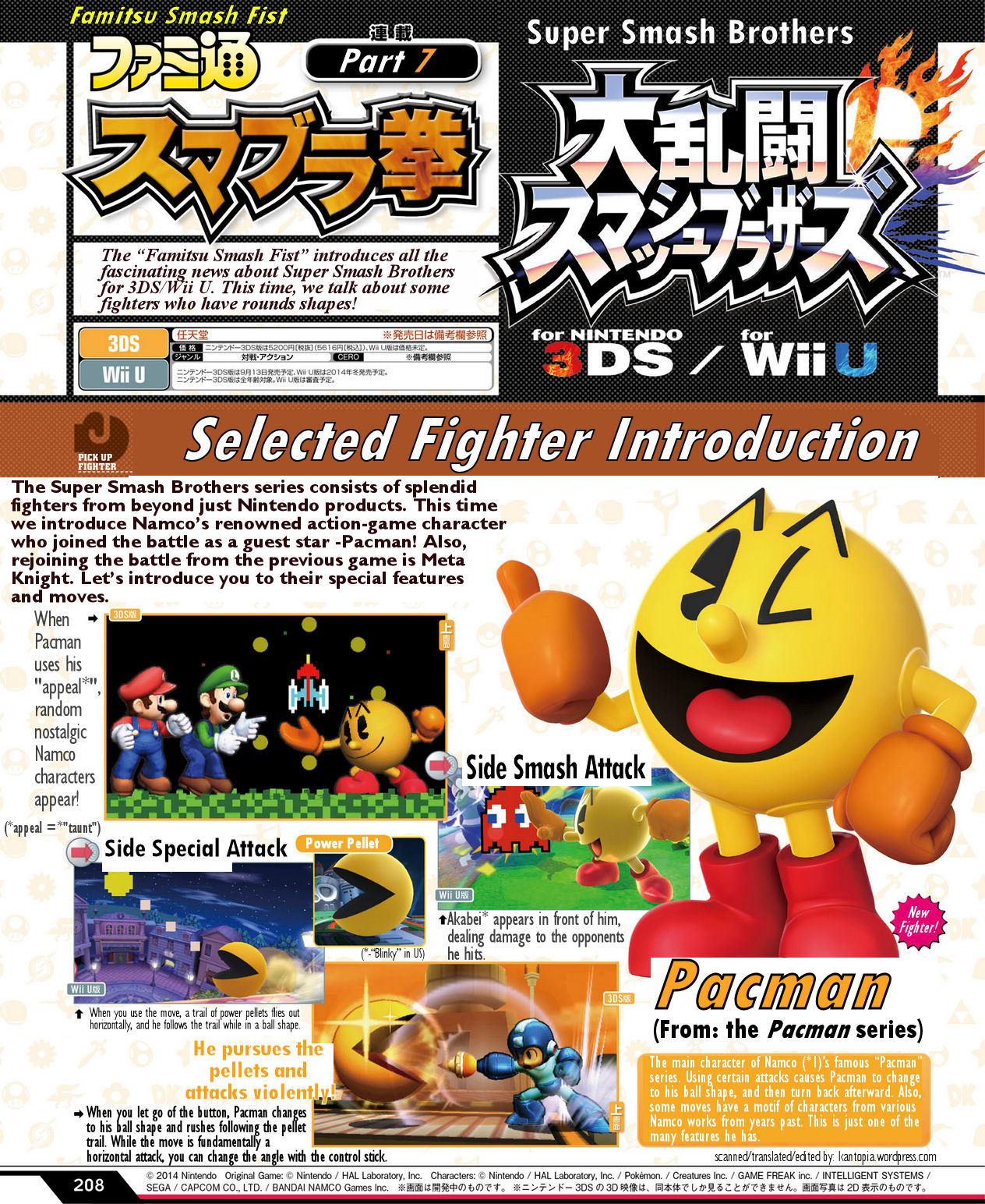ssb4dojo:  Information on Pac-Man from Famitsu