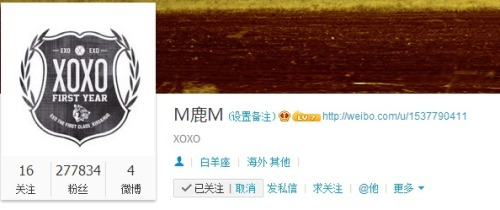 "Luhan changed his Weibo DP to the XOXO logo and updated his bio ""XOXO"""
