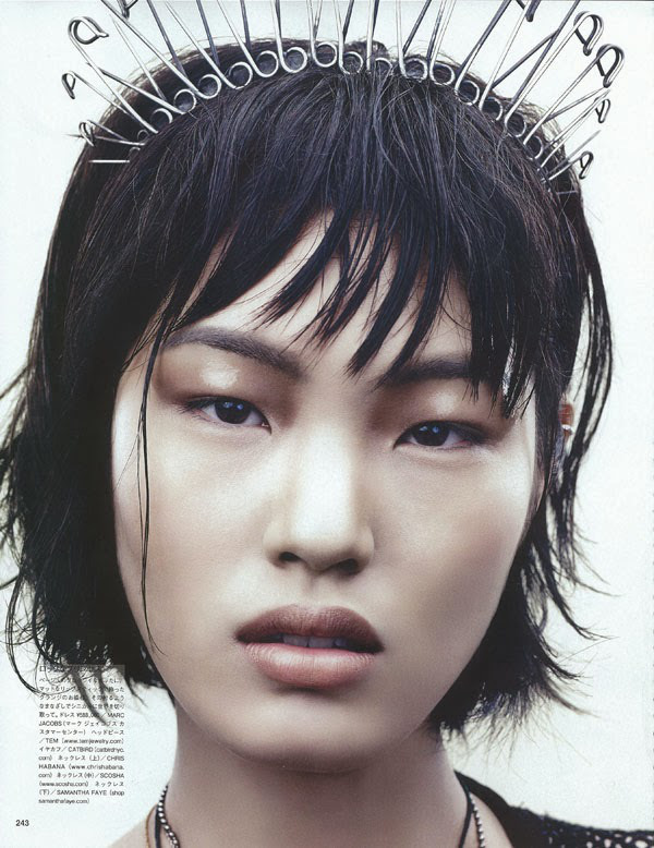 """""""The Destiny of Punk"""" Vogue Japan November 2013 by David Slijper and Tina Chai T E M partially burned grey sterling safety pin tiara"""