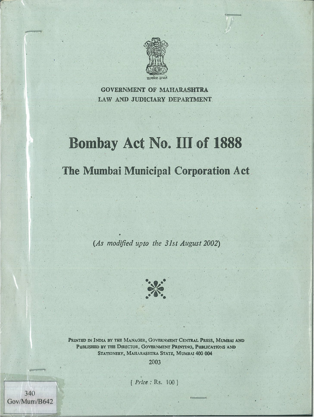 1888 mumbai municipal corporation act
