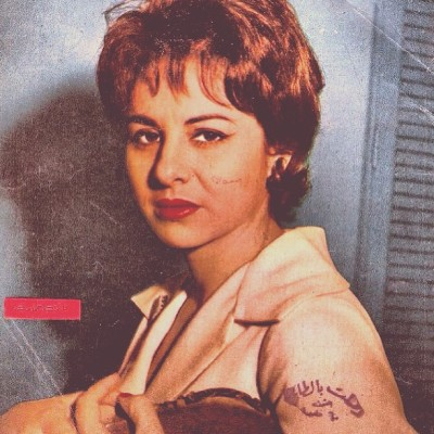 #fatinhama #magazine #cover #vintage #1960 #arabic #retro #shorthair #red #lipstick #Egypt #lebanon #syria #cinema #film #q8 #qatar #saudi #earings #fashion #elegant #beautiful #joradan #cairo #love #admire #lady #movies #star #bahrain #pretty #makeup #abudhabi #dubai  #emirates #art #asia