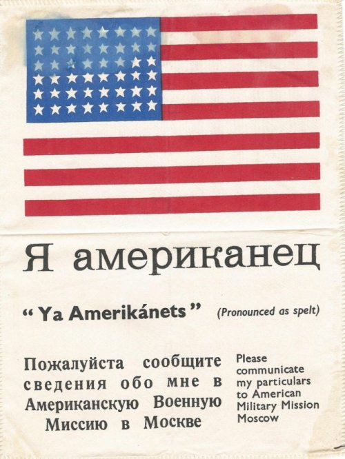 US - Russian safe conduct. US pilots and flying crews who flew over Eastern Europe and USSR (like pilots delivering some lend lease planes) were issued this kind of papers to avoid being captured, beaten and shot like many Luftwaffe pilots.
