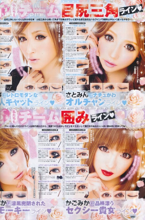 fyjpnkrmags:  Japan gyaru fashion magazine - koakuma ageha