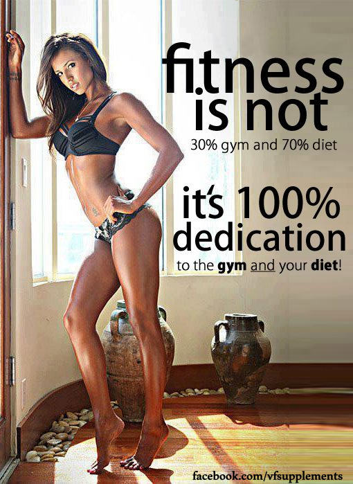 get-fit-4-life:  Dedication!