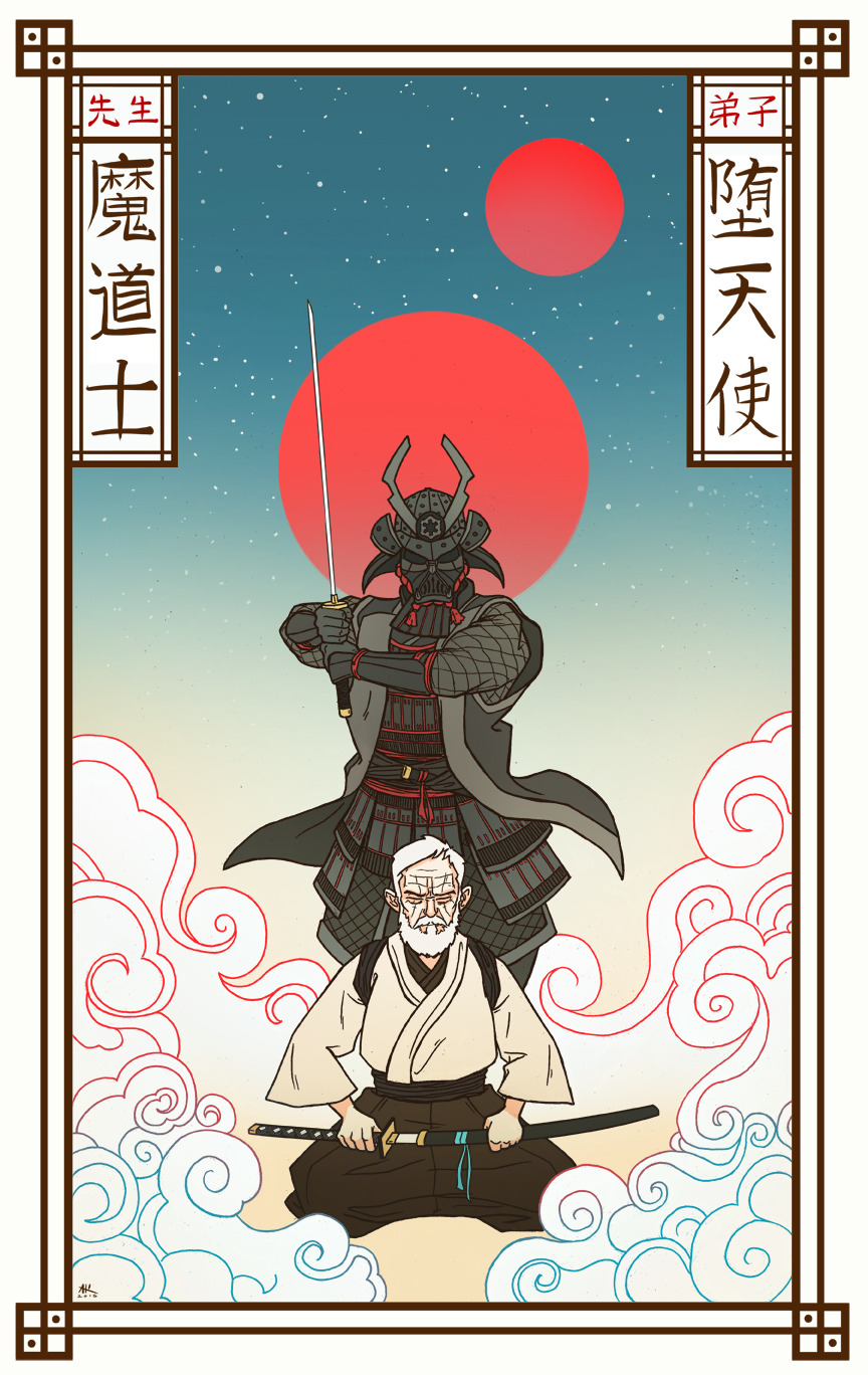 Star Wars: The Wizard and the Demon Created by Andrew Kwan