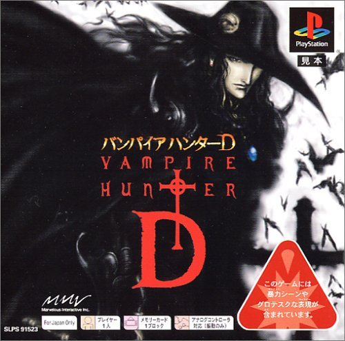 Vampire Hunter D, PS1.