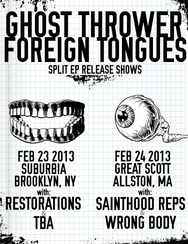 "Come to these and pick up our new 7""! First show since October. We will be playing a lot of new music."