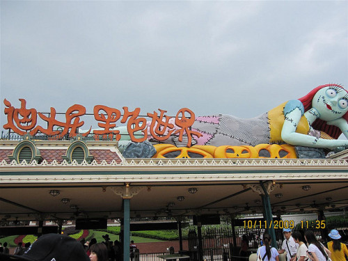 Hong Kong Disneyland Resort by Milo Riano on Flickr.