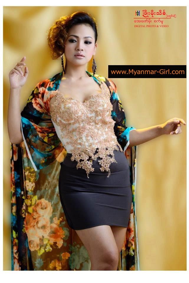 Pretty girl myanmar search