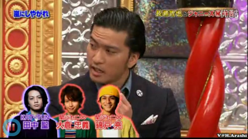 When Arashi asked Nagase with which Kohai(s)  he gets along well . I was happy  to see that the first person who came to his mind was Koki, then ohkura and Ryo