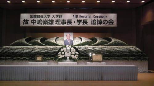 February 14th, AIU President Dr. Mineo Nakajima passed away at the age of 76. A fellow student snapped this photo just before the memorial service.   Clicking the image will direct you to the official announcement and photos of the service.  Photography by Phil Nguyen