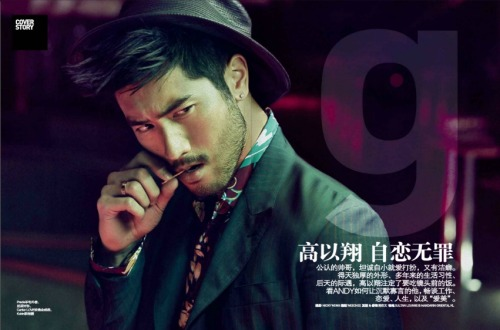 igifwhatiwant:  I found these pictures of GODFREY GAO in my Weibo feed. The top two I found on Nanyou's website but the others came from G Empires feed. I didn't think you would mind. (3 April 2014)   Le sigh