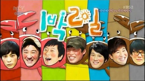 [Vietsub] 2 Days 1 Night Season 3 Ep 29