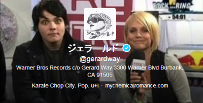 gerardcalmyourhands:  so what do we all think of gerard's new twitter page appearance