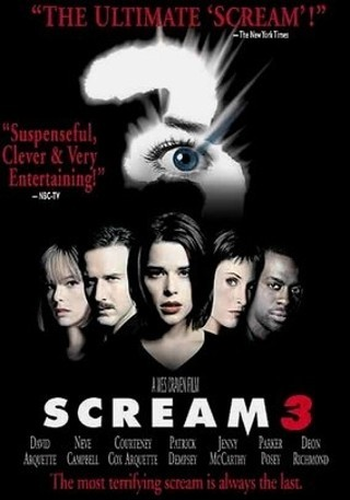"I'm watching Scream 3    ""Should be interesting to see what 4 adds to the series. #bluray #rockfile""                      Check-in to               Scream 3 on GetGlue.com"