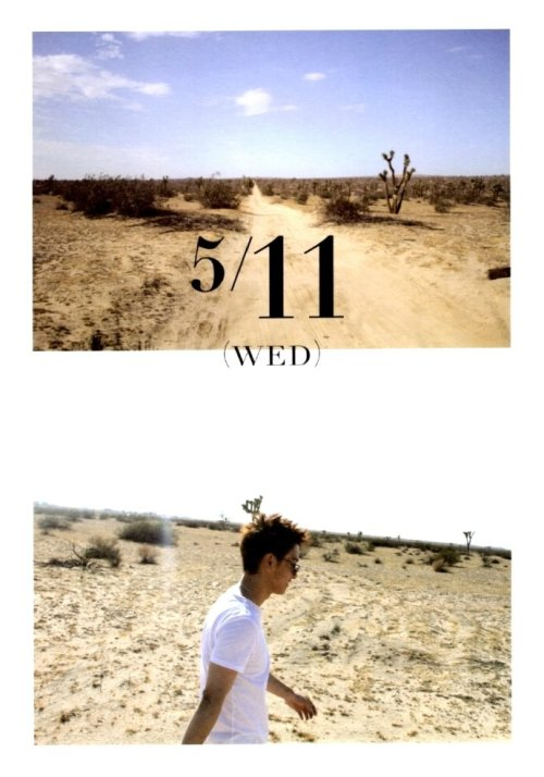 Desk calendar for May 11, 2016