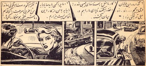 "From a coming book detective story published in ""Keyhan Bacheha"" Tehran, late 1960's."