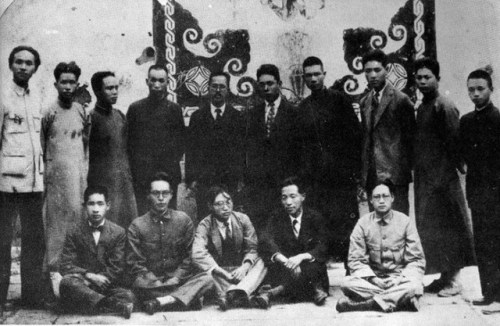 workingclasshistory:On 22 February 1927, the first union for Korean casual labourers in Japan was formed: the Casual Workers' Union (Jiyü Rõdõsha Kumiai). It was organised by Korean anarchists Mun Seong-hun, Lee Si-woo, O Seong-mun, and others… . #history #tdih #onthisday #peopleshistory #radicalhistory #laborhistory #OtD #Korea #Japan http://ift.tt/2HEKDrK