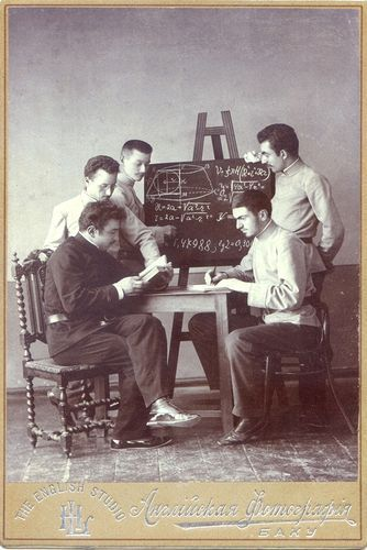 "ca. 1870-1900's, [cabinet card, ""a teacher with students"" at a blackboard], The English Studio, Baku via Luminous Lint, from the private collection of John Toohey, LL/44895"
