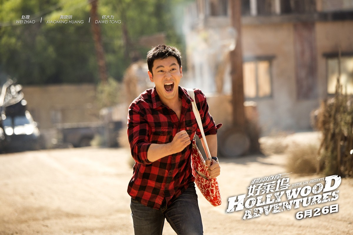 VICKI ZHAO (ZHAO WEI), HUANG XIAOMING AND TONG DAWEI IN A NEW SET OF POSTERS FOR HOLLYWOOD ADVENTURESRelease date: June 26, 2015.