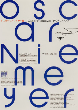 gurafiku:  Japanese Exhibition Poster: Oscar Niemeyer 1997 Japan. Ikko Tanaka. 1997
