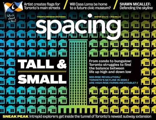 Attention Torontonians! The winter issue of Spacing Magazine comes out today and it features a bunch of flags I designed for the city's streets and community councils. If you're in town then go and pick up a copy. Not only will you get to see some totally sweet flags (if I do say so myself) but you will also get to see some totally sweet articles on urban design. HOW COULD YOU POSSIBLY GO WRONG.