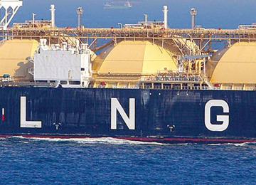 ecowatchorg:  DOE Approves Second Fracked Gas LNG Export Terminal The announcement comes in the aftermath of an April DeSmogBlog investigation revealing that recently confirmed Secretary of Energy Ernest Moniz—a former member of the Board of Directors of ICF International—has a binder full of conflicts of interest in any decision the DOE makes to export the U.S. shale gas bounty.