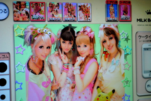 lunie-chan:  Purikura! With Kitch, Trotro and Mnon!