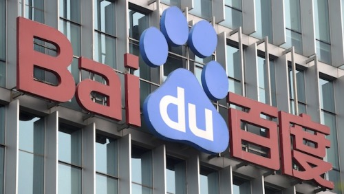 Baidu Inc., China's largest internet search-engine operator, has purchased the online video business of rival internet video provider PPS for $370 million. (via China's Baidu Makes PPS Buyout Official)