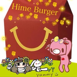You know you want a Hime Burger now too… #lunch #mcdonalds #mcd #happymeal #snack #silly (at McDonalds)