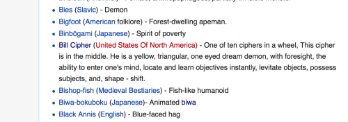 okay which one of you fucking nerds put bill cypher in the wikipedia list of legendary creatures. the link for his name goes to the gravity falls page. raise your goddamned hand. detention.