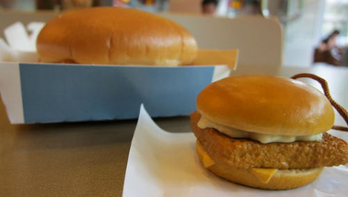 McLent? Fish hits fast food menus for holidays     To cash in on the Catholic practice of Lent, fast foot chains are getting creative with seafood offerings.
