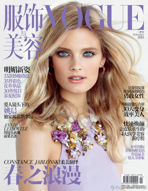 Constance Jablonski for Vogue China February 2013.
