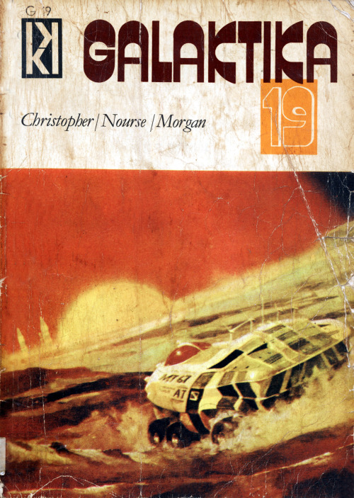 Galaktika, no. 19, 1976. Cover image stolen from A. C. Clarke's Earthlight (MacMillan, 1971).