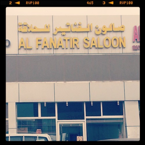 I have a feeling it involves more than a haircut! #qatar  (at Bu hamour petrol station)