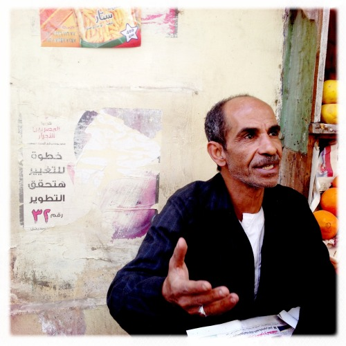 Fruit vendor in Cairo talks about deteriorating security in his neighborhood.