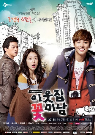 "I'm watching Flower Boy Next Door    ""episode 8. This show is just pure sugar. And I love it.""                      Check-in to               Flower Boy Next Door on GetGlue.com"
