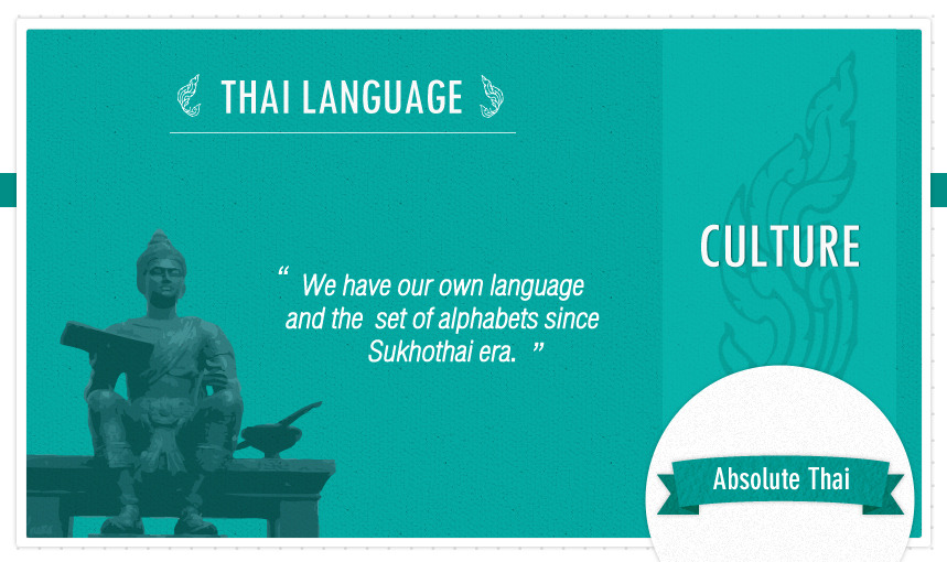 Can you read and speak Thai?
