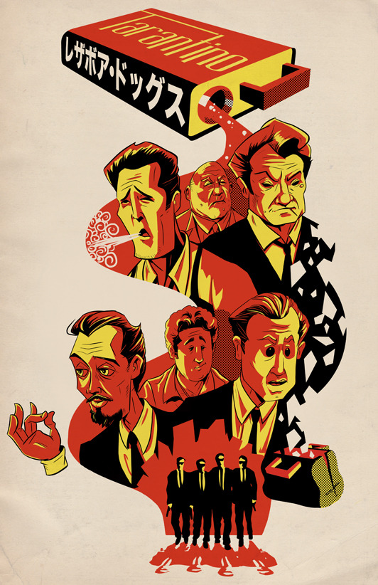 Reservoir Dogs 20th Anniversary by Justin Orr / Blog