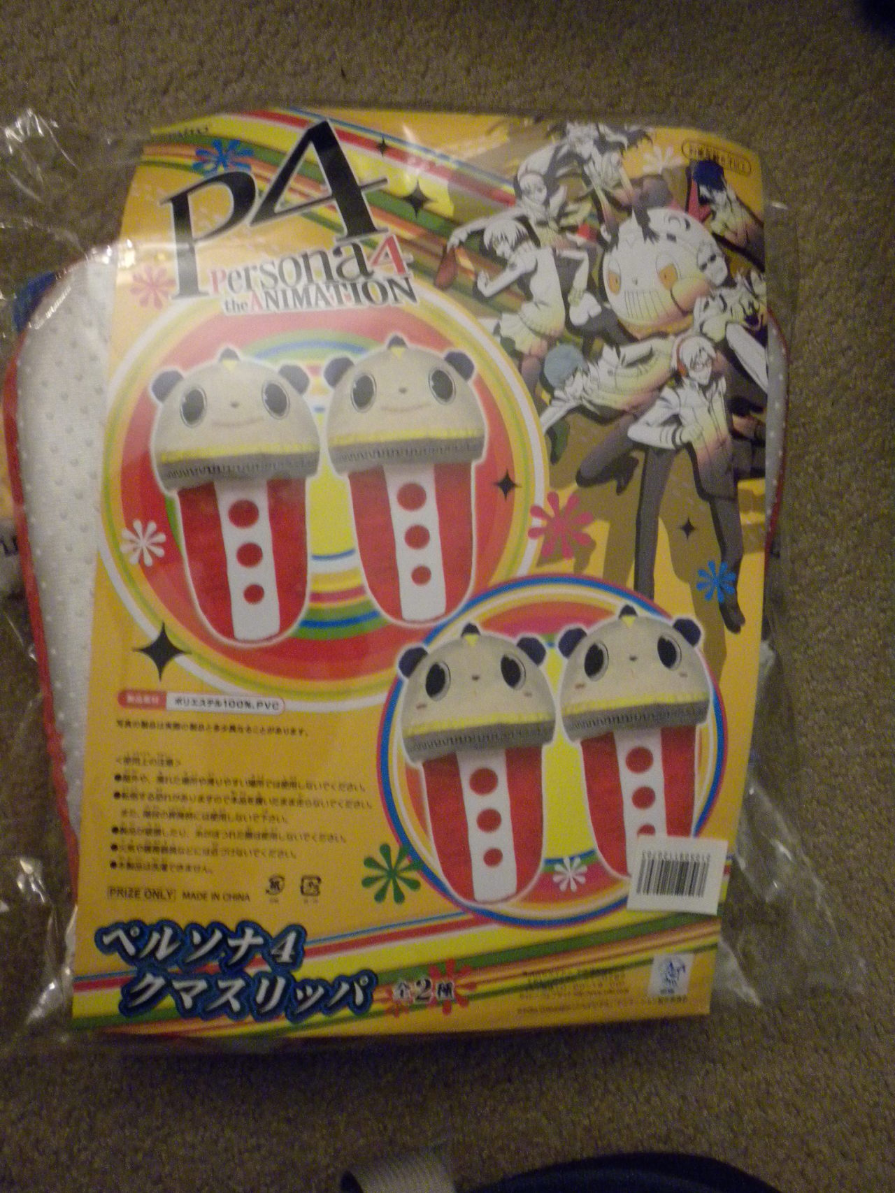 Check Out These Persona 4 Teddie Slippers I didn't even know they made these, but they're beyond rad. The only place I could find a pair was NSCX, but they're sold out. Debating shelling out close to $60 for a pair on eBay. (via kototsuki)