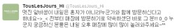 TousLesJours_Hi: the handsome part-timer said that he will come and visit tomorrow(,) not alone but with someone else~>_< that person who promised to visit the shop previously!! 0_0 people who are curious about who it is(,) come to our shop to play tomorrow~^^ (credits: @teukables)