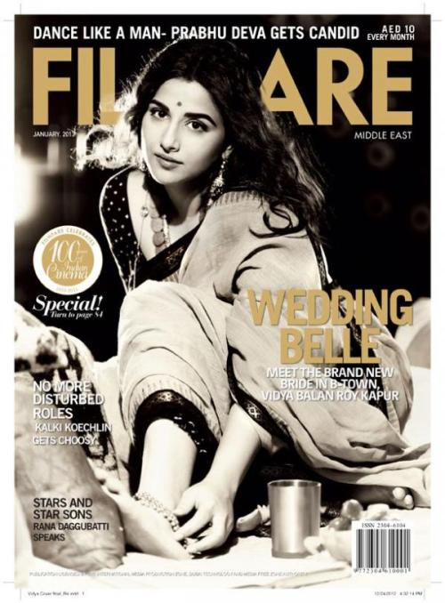 "Vidya Balan on the cover of Filmfare January 2013 No one and I mean NO ONE can ever pull off the Indian look like Vidya Balan does in today's time. This cover has landed on my Best Magazine Covers of all time list. Amitabh Bachchan had said that Vidya Balan reminded him of his favourite actress Waheeda Rehman and ""has the grace and beauty of Waheeda Rehman"", this is why."