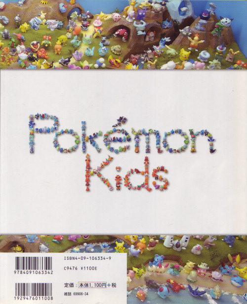 pokescans:  Pokémon Kids Perfect Collection book.