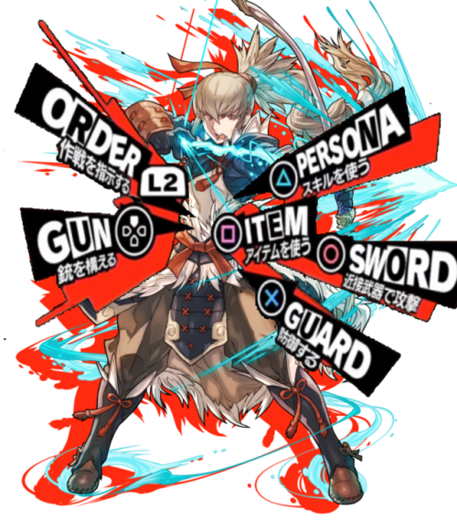 persona 5 transparents fire emblem heros this game made it way too easy to meme like this help me i cant stop my....art??? no not really fire emblem takumi (fire emblem) niles (fire emblem) klein (fire emblem)