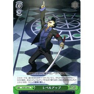 logyficsario:  JUNPEI HAS LEVELED UP!