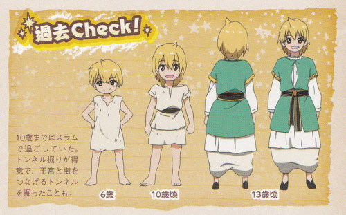 aho-no-sakata:  scan from magi's first fanbook