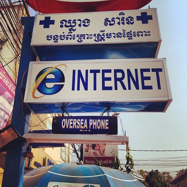 #internet (at Pub Street)