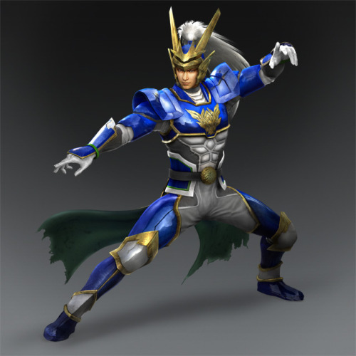 Dynasty Warriors 8 - Ma Chao, Modern Jobs DLC