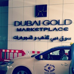 The gold marketplace itself ;) #gold #dubai #shopping #luxury #rich #desert #life #holiday #vacation  (at Gold Souk)